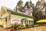 Viešbutis ir armėniško maisto kavinė EL ARM EL Druskininkų raj., prie Ilgio ežero