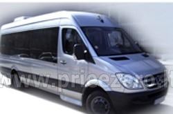 Keleivių pervežimo paslaugos (transferai) visoje Lietuvoje - 2