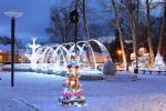 Kalėdų eglės įžiebimas Druskininkuose. 2020 m. gruodžio 4 d. - 6
