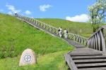 Palemono kalnas (Seredžiaus piliakalnis) Jurbarko rajone - 3