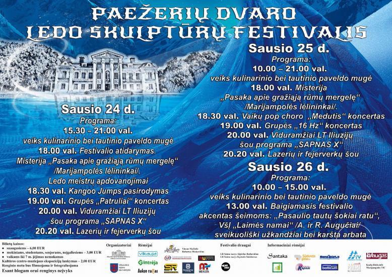 """Paežerių dvaro ledo skulptūrų festivalis """"Pasakų miškas"""" - 2"""