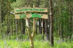 Visus metus veikianti poilsio bazė prie Bebrusų ežero Molėtų rajone RŪTA - 3