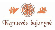 Konferencijų ir laisvalaikio centras KERNAVĖS BAJORYNĖ